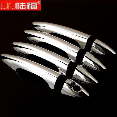 东风启辰M50V/T90/T70/R50X/D50改装门碗拉手汽车门把手亮条