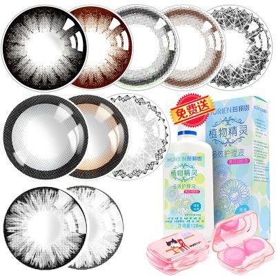 送护理液/2片】年抛美瞳隐形眼镜韩版可爱网红同款大小直径近视镜