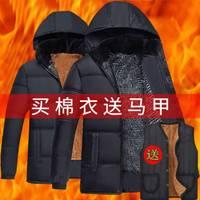冬季棉衣男中老年棉袄中年加绒加厚棉衣男装外套爷爷棉服爸爸装