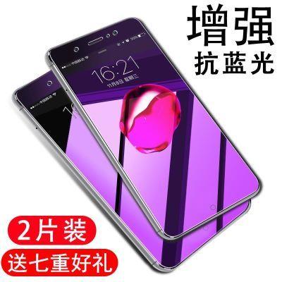 360n4s钢化膜全屏360手机n4s骁龙版原装1505-a01刚化膜防摔抗蓝光