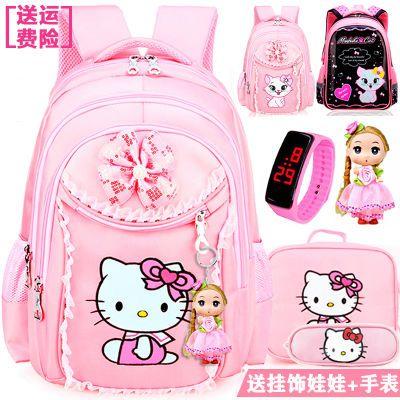 儿童书包小学生女孩1-3-6年级6-12岁女童减负护脊韩版公主双肩包