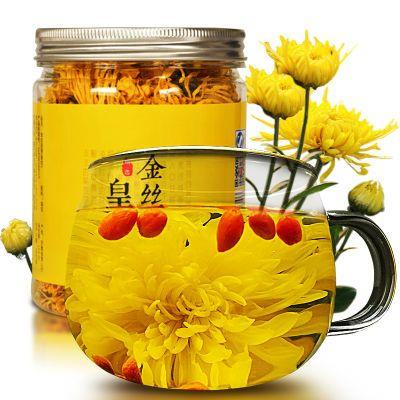 【新菊】金丝皇菊100/20朵一朵一杯大黄菊胎菊枸杞菊花茶花草茶叶