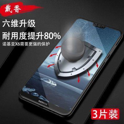 诺基亚x6钢化膜全屏覆盖诺基亚x5手机膜nokia x6玻璃全包边屏保蓝