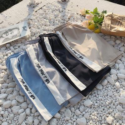 短裤男夏天休闲中裤男士沙滩裤5分裤五分裤夏季7分七分裤大裤衩潮