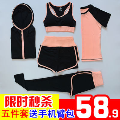 【超值高腰款】瑜伽服套装女显瘦运动套装跑步衣健身服速干衣性感