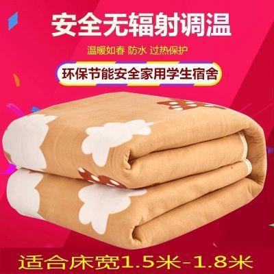 长2.0米宽1.8米电热毯双人双控防水调温加大加厚三人电热毯电褥