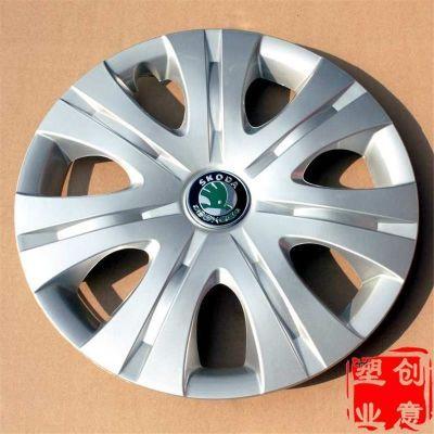 厂家直销斯柯达晶锐汽车轮毂盖14寸钢圈塑料装饰罩轮胎帽精品改装