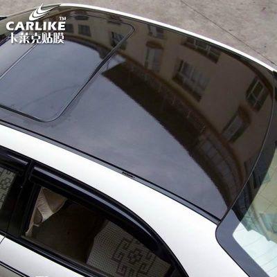 加厚镜面亮黑汽车车顶黑膜仿全景天窗改色膜轿车跑车改装贴纸