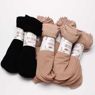 【10双--20双装】袜女士防勾丝肉色包芯丝钢丝面膜袜子薄款短丝袜