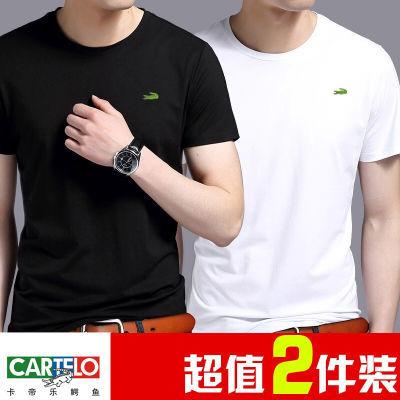【卡帝乐鳄鱼品牌】95棉男款短袖T恤 圆领潮流夏季男装修身上衣衫