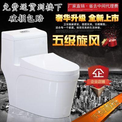 九牧王家用马桶超漩式连体座便器静音节水坐便器卫浴洁具防臭坐厕