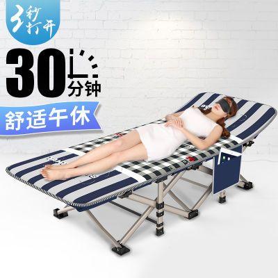 【住宅家具】顶乐加粗加宽办公室午休午睡床单人折叠床简易陪护床