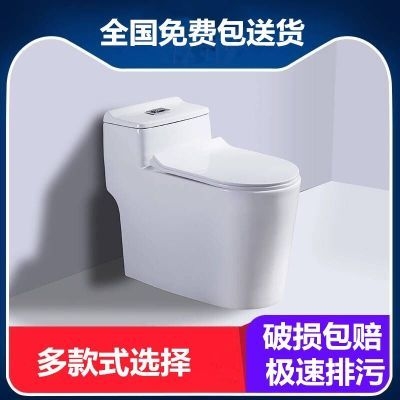 【送到楼下】九牧王卫浴抽水马桶座便器超璇式防臭坐厕陶瓷坐便器
