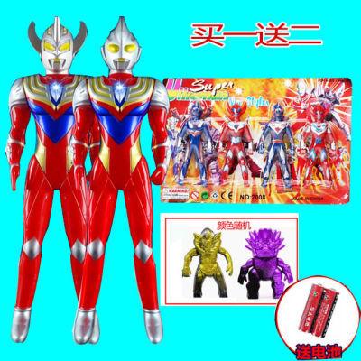 儿童玩具买一送二银河超人奥特曼迪迦泰罗怪兽关节可动声光套装