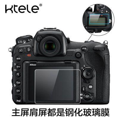 Ktele 尼康D500 D850单反相机钢化膜 液晶屏幕保护贴膜肩屏金刚膜