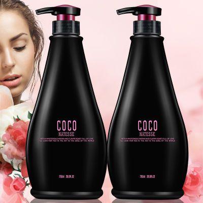 正品COCO洗发水护发素沐浴露套装香水去屑止痒洗发露男女士洗头膏