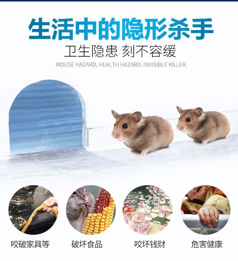 超声波驱蚊器驱鼠器智能电子驱虫器静音灭蚊器驱蟑螂驱苍蝇电子猫