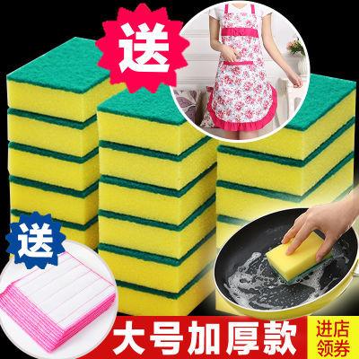 大号加厚清洁神器洗碗刷魔力擦纳米洗碗海绵擦洗碗布抹布百洁布