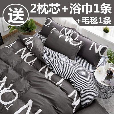 简约全棉床上用品四件套纯棉2.0m双人床单被套1.5米单人三件套冬4