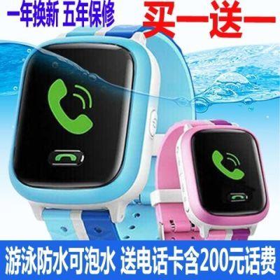 小学生天才儿童电话手表防水女孩男孩手机智能GPS定位360度触摸