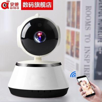 安爸无线监控摄像头远程夜视高清看店家用手机网络设备WIFI智能dr