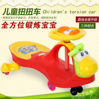 儿童扭扭车溜溜车摇摆车滑行车带音乐静音闪光轮宝宝玩具车1-6岁