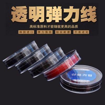 进口透明水晶弹力线串珠绳耐磨穿石榴石琥珀玛瑙手链佛珠线手串绳