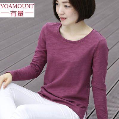 宽松版型,显瘦好穿,有弹力。圆领设计能让你的脖子看上去更显修长。长袖的设计,露出纤细手腕,巧妙留白。更加能吸引人的注意力,单传不显单薄,是这个季节搭配高的产品,这款打底以竹节棉为主打面料,纯棉保证打底衫的舒适感,吸湿透气,易洗易干,有可亲近的安全感;回弹性好,同时解决了棉易变形的缺憾。