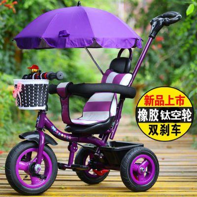 儿童三轮车脚踏车童车小孩手推车脚蹬车宝宝手推1-6岁儿童自行车