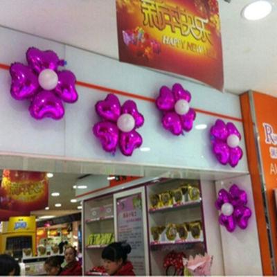 五一节日装饰用品铝膜气球花朵生日派对婚房布置商场店庆开业橱窗
