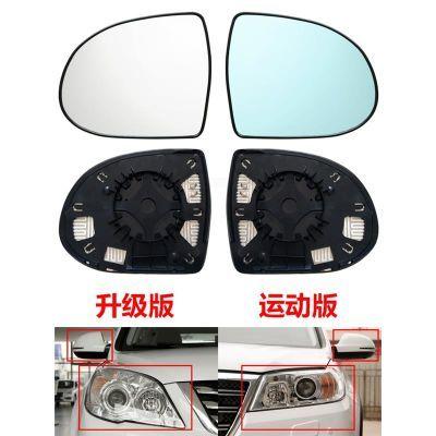 长城哈弗h6倒车镜镜片升级运动版后视镜镜片哈佛h6酷派反光镜原装