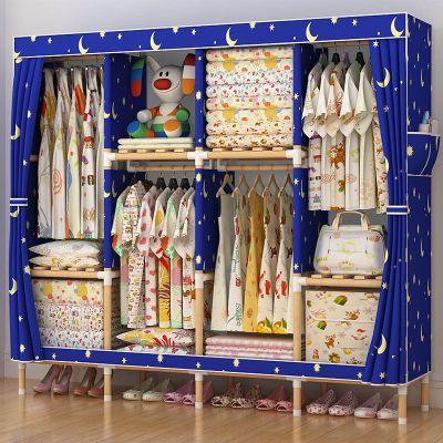 简桂简易衣柜实木布衣柜牛津布衣橱衣柜收纳架单人收纳柜组装柜子