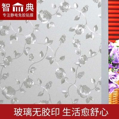 磨砂贴纸卫生间透光不透明浴室 玻璃纸遮光窗户贴膜加厚彩印80cm