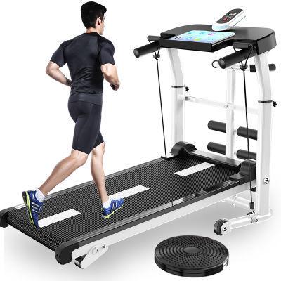 吉灿多功能跑步机【保质5年】家用静音可折叠走步机塑身健身器材