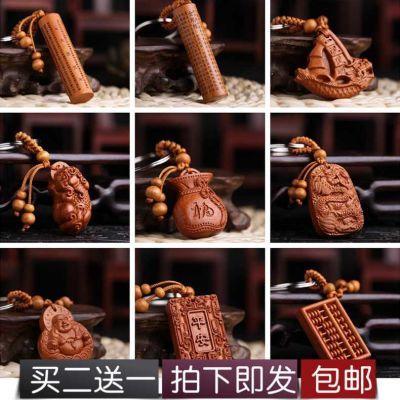龙义桃木钱袋挂件手把件钥匙扣福袋实木挂饰福在眼前饰品2000808
