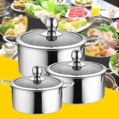 【特厚】汤锅奶锅不锈钢直角锅一人一锅涮涮锅不粘锅炖锅16-20cm