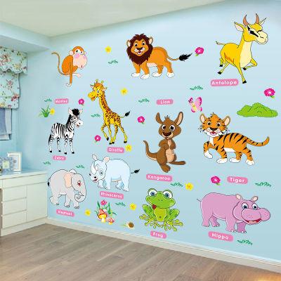 卡通可爱动物墙贴墙纸自粘壁纸贴纸幼儿园教室贴画儿童房间装饰品