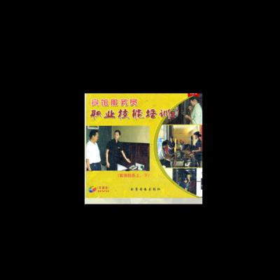 酒店客房服务员培训教材资料/精细化操作教程 6盘+1书籍/正版