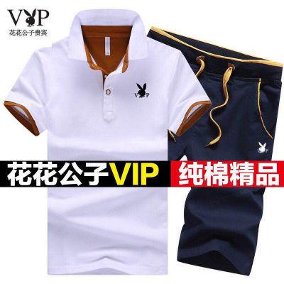 【花花公子VIP】夏季男装休闲运动套装青少年纯棉短袖t恤短裤韩版