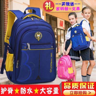 耐拓小学生书包男女儿童双肩背包韩版一五六年级儿童书包女孩男童