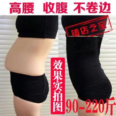 显瘦女士裤子夏季女装2020新款潮薄款大码短裤女夏天200斤胖妹妹