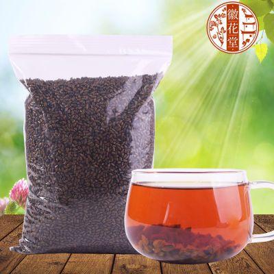 炒熟决明子茶 优质宁夏 炒制草决明泡茶 散装200g~1000g 买二送杯