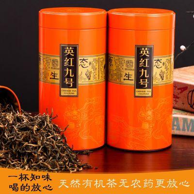 2019新春茶英德红茶英红九号英雄9号一芽两叶原生态功夫红茶茶叶