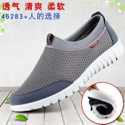 传统老北京布鞋 男经典传统黑色老布鞋