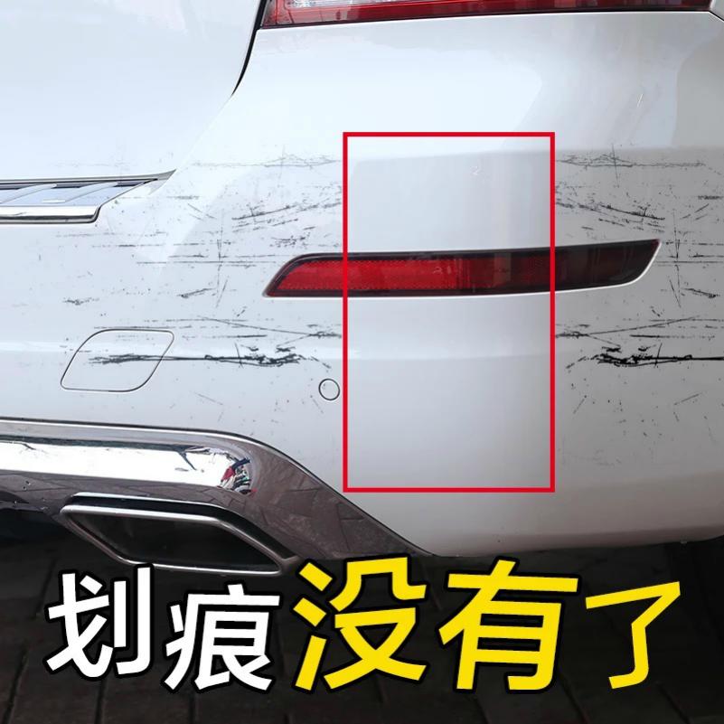 汽车擦车神器车漆无痕修复液划痕修复汽车修复划痕车漆笔汽车用品的细节图片1