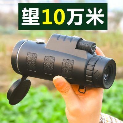 F-40倍高倍高清手机拍照单筒望远镜30000微光夜视1000军望眼镜