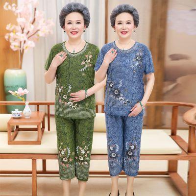 母亲节夏季冰丝套装奶奶装衣服两件套妈妈装夏装上衣裤子老年人女