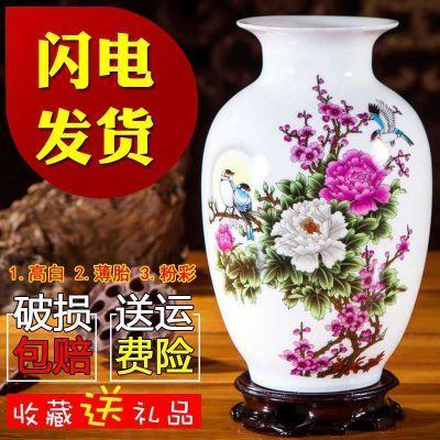客厅插花装饰塑料花小清新摆件景德镇大花瓶富贵竹陶瓷器手工艺品