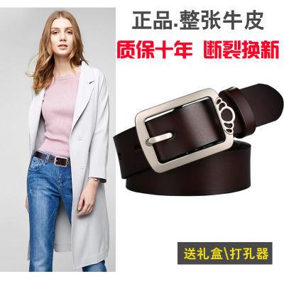 【整张牛皮切割 保用十年】皮带女针扣真皮腰带百搭韩版女士皮带