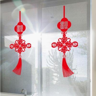 新年春节中国结贴画灯笼贴纸橱窗玻璃门窗贴花元旦节日装饰品墙贴